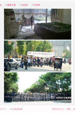 Crt_shangpropprotest_dv_20111025041