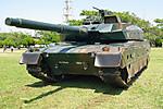 800pxjgsdf_type10_tank_2012052716