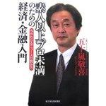 Igarashi_2